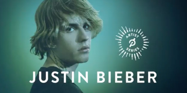 Peloton Justin Bieber