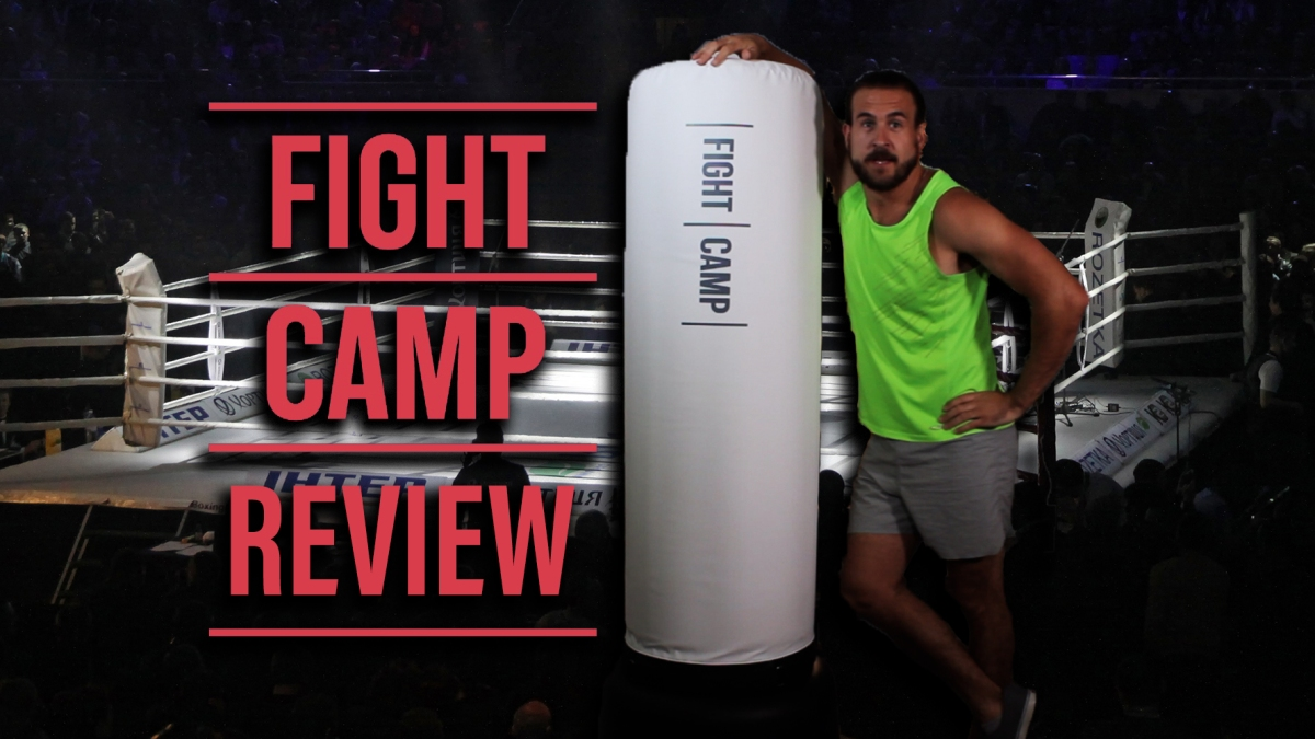 FightCamp Review