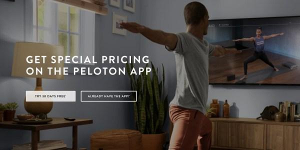 Peloton Digital Discount
