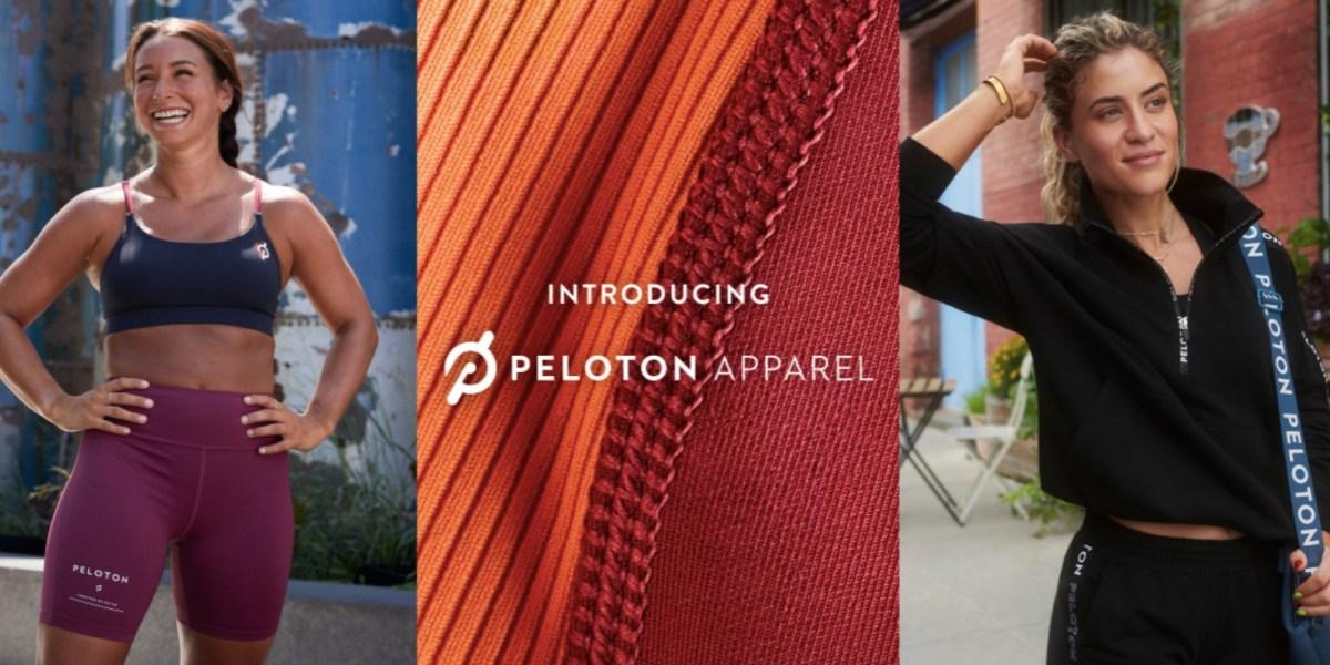 Peloton new apparel line